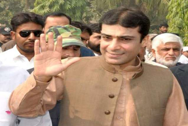 Hamza directs special priority to south Punjab to facilitate people