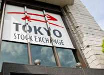 Tokyo shares close up on automaker, bank rally