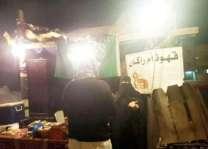 ینبوع: سعودی سوانی نے بالاں نوں پالن لئی چاہ دا ہوٹل بنالیا