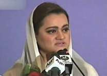 Marriyum Aurangzeb terms all media part of her team