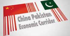 China should work closely with Pakistan for generating tangible economic growth: Global Times