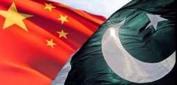 پاکستان چین توں جدید مواصلاتی سیٹلائٹ حاصل کرے گا