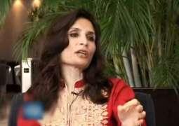تحریک انصاف نے وزیر اعظم کیمپ آفس جاتی امرا وچ ہون والے خرچیاں دیاں تفصیلاں منگ لئیاں