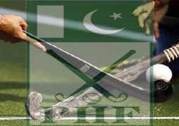 U-18 hockey camp shifted to Karachi