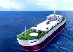 China to develop floating nuclear power platform in next five years