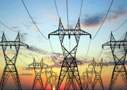 Balochistan govt taking measures to overcome energy crisis