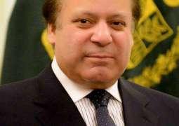 رئيس الوزراء الباكستاني يدين انفجار استهدف رجال قوات الأمن بشمال غرب البلاد