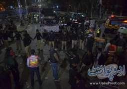 Punjab and Pharmaceuticals Association continue protest despite Lahore blast