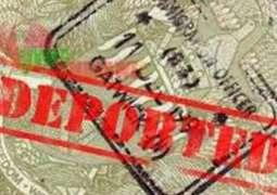 ترکی وچ غیر قانونی طور اُتے رہن والے 10پاکستانی ڈی پورٹ، سیالکوٹ ائر پورٹ اُتے ایف آئی اے نے گرفتار کر لیا