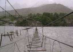 Siraat Bridge in pakistan