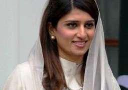 پاکستان پیپلز پارٹی دی رہنما حنا ربانی کھر نے تحریک انصاف وچ رلت دا فیصلا کر لیا