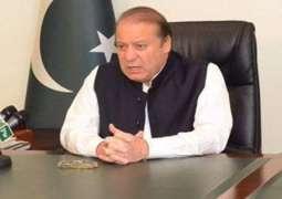پی ایس ایل دا فائنل پاکستان وچ ای ہووے گا،حالیہ دہشت گردی دا تعلق سرحد پار توں اے: نواز شریف