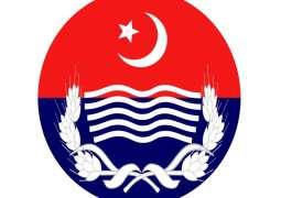 پنجاب پولیس نے فاٹا توں تعلق رکھن والے شہریاں بارے سوشل میڈیا اُتے ساہمنے آن والے نوٹس توں لاتعلقی دا اعلان کر دِتا