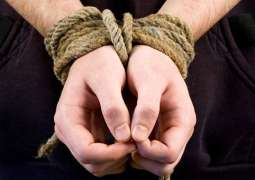 درخواست ضمانت از قبل گرفتاری خارج تھیونڑ تے ڈی جی نادرا طاہر اکرم گرفتار