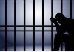 Court gives death sentence to Pakistani footballer
