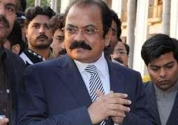 Defence explosion was not a bomb blast: Rana Sanaullah