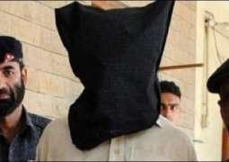 Terrorist from Peshawar arrested
