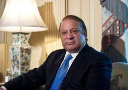 PM returns to Pakistan after 3-day visit to Turkey