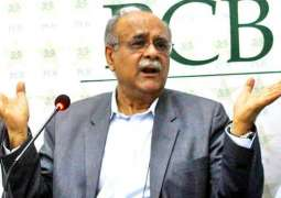 """""""We are on track for PSL Final in Lahore"""": Najam Sethi"""