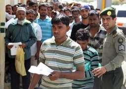Saudi government deports 300 more Pakistanis