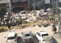 Forensic report of Defence explosion prepared
