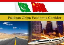 CPEC to promote trade with neighboring countries