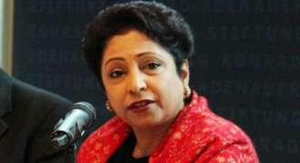 اقوام متحدہ ٹی پاکستان نا آخبتی مندوب ڈاکٹر ملیحہ لودھی نا جنرل اسمبلی نا کمیٹی نا دیوان اٹی خیال آتا درشان