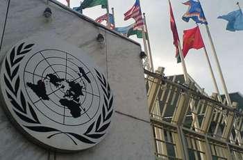 اقوام متحدہ دے سیکرٹری جنرل دی سہیون اچ درگاہ لعل شہباز قلندر تے دہشتگرد حملہ دی مذمت