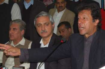 عمران خان نے حسین نواز دے 2انٹرویوز دے ٹرانسکرپٹ سپریم کورٹ وچ جمع کروا دِتے