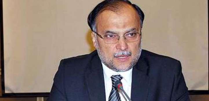 وزير الفيدرالي للتخطيط والتنمية الباكستاني: حكومة تتخذ كافة الخطوات اللازمة لرفع المستوى ..