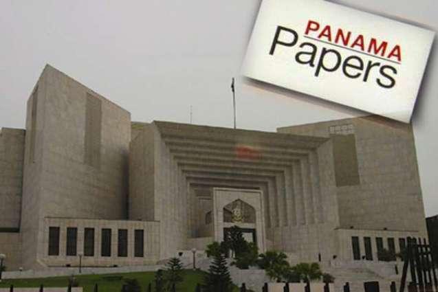 Panama Case hearing postponed till Monday