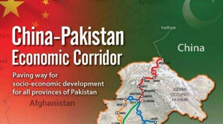 CPEC to benefit entire region, neighbors: Info Minister