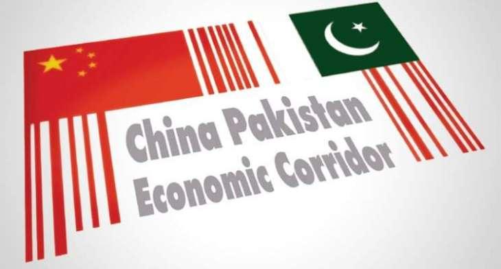 CPEC to bring economic revolution in GB: Haji Abid