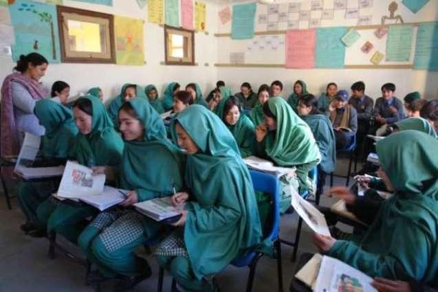 د ګلګت بلتستان حکومت غریبو ماشومانو لپاره د تعلیم ويړيا اسانۍ وركولو له 35 کروړه روپۍ فنډز بيل كړې