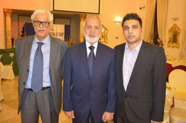 Annual fund raiser of Al-Mustafa Trust held