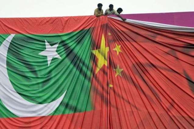 APBF for more steps to promote FDI