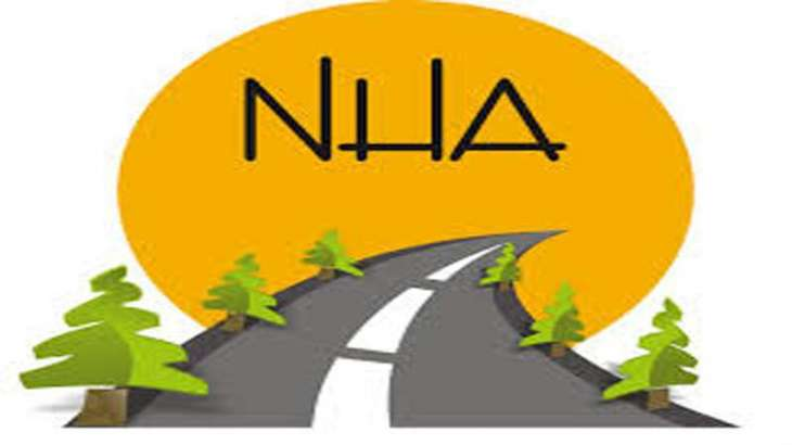 NHA to repair Old Police Check Post Road