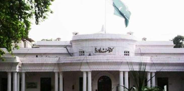 RCB to set up housing society: Vice President