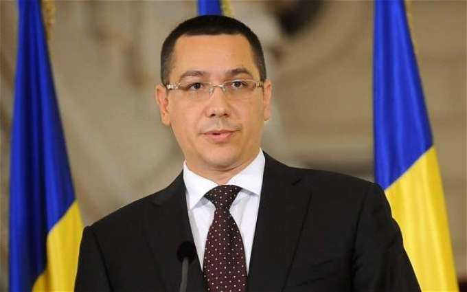 Romanian PM stands firm on decrees despite mass protests