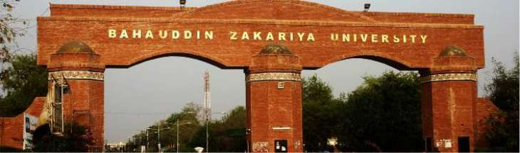 BZU pharmacy deptt holds funfair