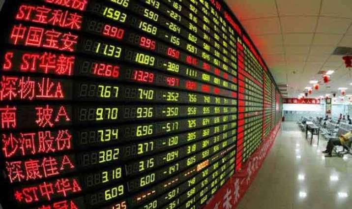 Shanghai stocks open up as traders return from break