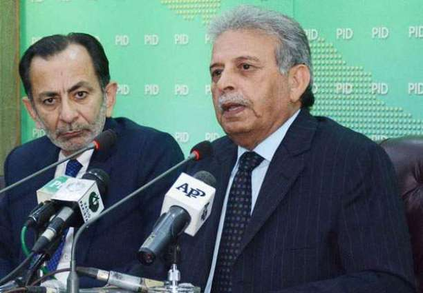 Additional budget required for research, development:Tanvir