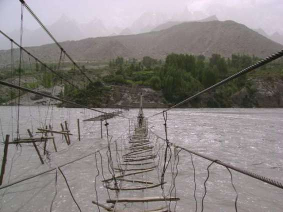Siraat Bridge in pakistan