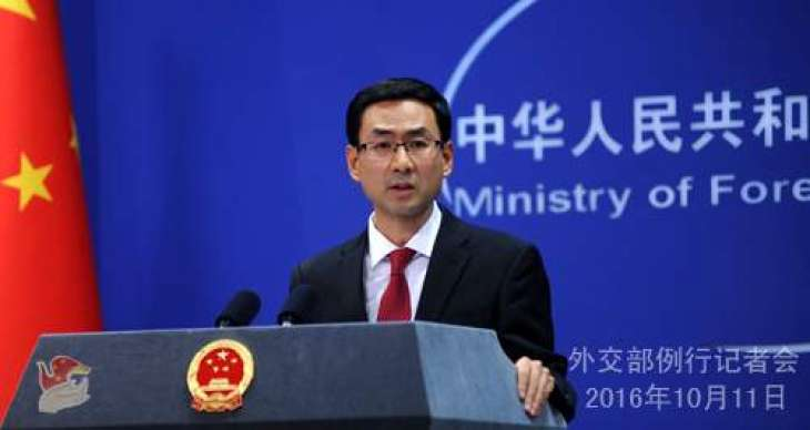China restates position on Indian bid to join NSG, listing issue