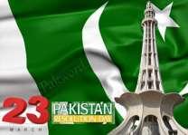 الشعب الباكستاني يحتفل بيوم باكستان اليوم