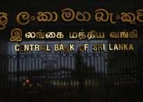 Sri Lanka raises rates as growth slows, inflation spikes