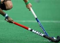 Pakistan hockey team reaches Australia for 4-Test Series