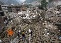 زلزال بقوة 4.1 درجة يضرب مناطق شمال باكستان