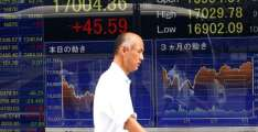 Tokyo shares little changed as firms go ex-dividend