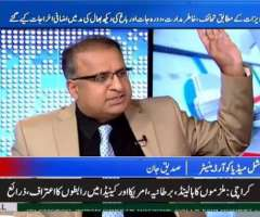 Rauf Klasra talks about President's income